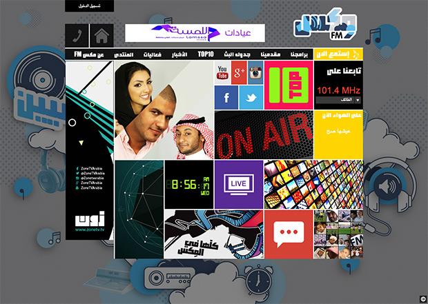 mix_caffeine_website_desktop